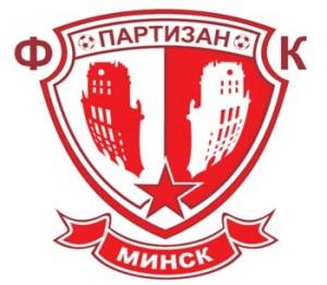 Партизан-300x261