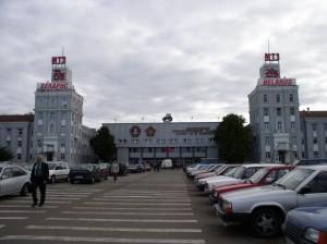 Belarus-Minsk-Minsk_Tractor_Works-11-300x224