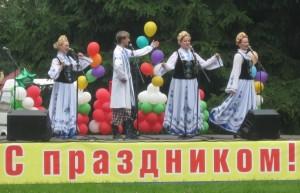 Парк Горького 1
