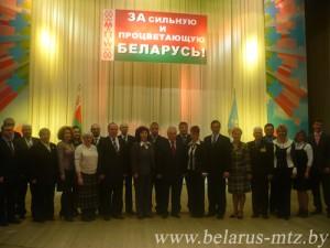 избранные участники Всебелорусского народного собрания
