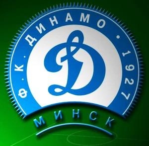 dynamo_minsk1
