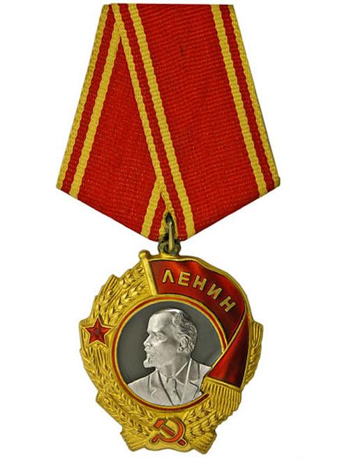 Медаль лаур